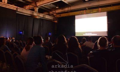 ASF 2016 (spațiu cinema - Uzinele Camexip)