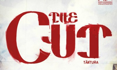 afis The Cut rsz site