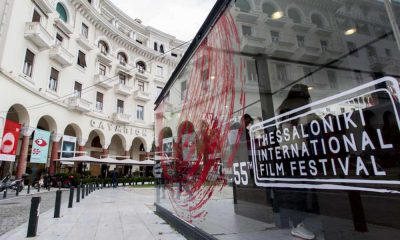 thessaloniki-international-film-festival-opens-tonight-w_hr
